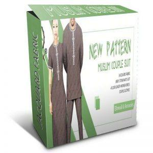 Louer votre boutique en ligne – Vêtements – traditionnels Islamique